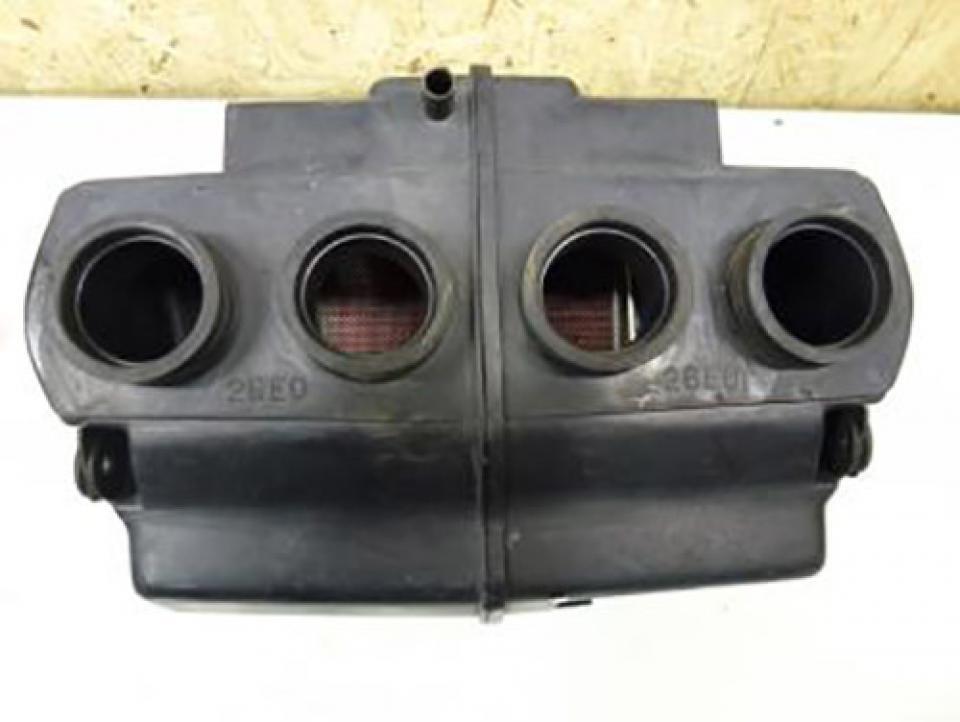 boite air moto suzuki 600 bandit 1995 1999 13700 26e00 occasion filtre entr. Black Bedroom Furniture Sets. Home Design Ideas